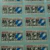 滋賀県 商品シール