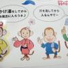 神奈川県 配布用ステッカー
