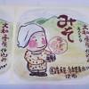 奈良県 商品ラベルシール