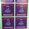 千葉県 商品ラベルシール