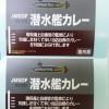 広島県 商品ラベルシール
